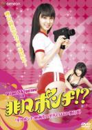 非凡ポンチ!?〜秋山莉奈のカメラは見た!「平凡ポンチ」映画化の平凡ではない舞台裏