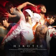 Vol.4: Mirotic: A Version
