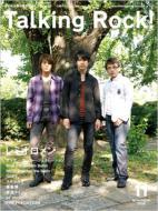 Talking Rock!: 2008年: 11月号