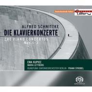 ピアノ協奏曲集 クピエツ、レットベリ、ストローベル&ベルリン放送響