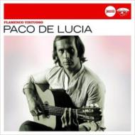 Flamenco Virtuoso