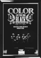 Live Tour 2008 Black