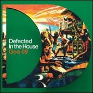 Defected In The House: Goa 2009