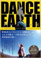 DANCE EARTH