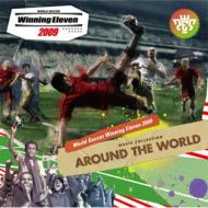 World Soccer Winning Eleven 2009 Music Collection Around The World