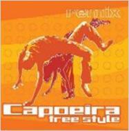 ローチケHMVVarious/Capoeira Free Style Remix