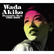 Wada Akiko Dynamite Best 1968-2008