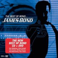 Best Of Bond: James Bond 007