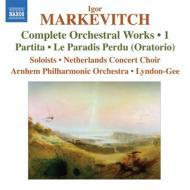 管弦楽作品全集第1集−パルティータ、失われた楽園 リンドン=ギー&アーネム・フィル