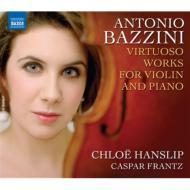 ヴァイオリンとピアノのための作品集 ハンスリップ、フランツ