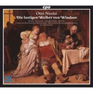 『ウィンザーの陽気な女房たち』全曲 シルマー&ミュンヘン放送管、バンゼ、他(2007 ステレオ)(2CD)