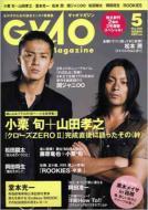Gyao Magazine 2009年 5月号