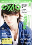 Gyao Magazine 2009年 8月号