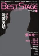 Best Stage: Vol.5: 音楽と人2009年2月号増刊