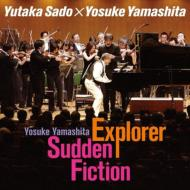 山下洋輔: Explorer X Sudden Fiction