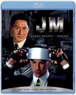 JM スペシャル・エディション