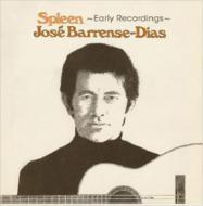 Spleen -Early Recordings