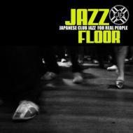 Jazz Floor