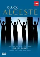 『アルチェステ』(フランス語版) ウィルソン演出、ガーディナー&イングリッシュ・バロック・ソロイスツ、オッター、グローヴス、他(1999 ステレオ)