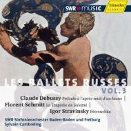 ストラヴィンスキー:『ペトルーシュカ』、ドビュッシー:『牧神の午後への前奏曲』、シュミット:『サロメの悲劇』 カンブルラン&SWR南西ドイツ放送響