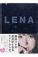 LENA 1ST PHOTO BOOK LENA FUJII ANGEL WORKS 改訂版
