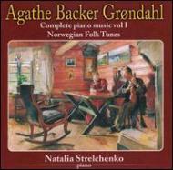 Complete Piano Works Vol.1: Strelchenko