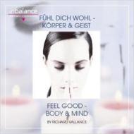 Fuhl Dich Wohl -Korper & Geist