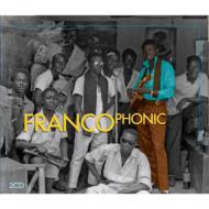 Francophonic Vol.1 1953-1980: フランコフォニック 第1集