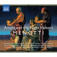 『アマールと夜の訪問者』全曲 ウィリス&ナッシュヴィル響、ハウカースミス、ガンログソン、他(ステレオ)