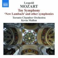 『おもちゃの交響曲』、シンフォニア集 マロン&トロント室内管弦楽団