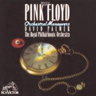 Symphonic Music Of Pink Floyd: Orchestral Meneuvers