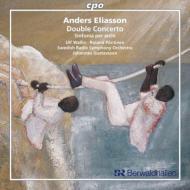 二重協奏曲 ヴァーリン、ベンティネン、グスタフソン&スウェーデン放送響