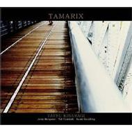 タマリックス -希望の灯