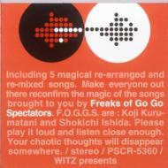 FREAKS OF GO GO SPECTATORS