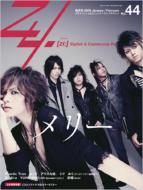 Zy (Zi: ): No.44