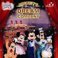 Tokyo Disney Resort 25th Anniversary Grand Finale `the Dream Goes On`Mickey`s Dream Company [tokyo