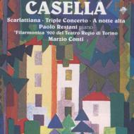 スカルラッティアーナ、三重協奏曲、ア・ノッテ・アルタ レスターニ、ファグナレッリ、ルキッチ、コンティ&トリノ・レッジョ劇場管