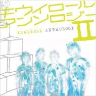 Kiwiroll Anthology: 2