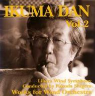 ���t�y��i�W Brass Works Vol.2: ���c�� / ���x���E�E�B���h�E�V���t�H�j�[