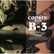 COOKIN' WITH B-3