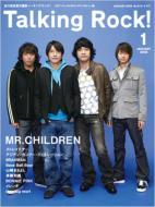 Talking Rock!: 2009年: 1月号