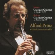 Mozart / Brahms/Clarinet Quintet: Prinz#Cl# Vienna Chamber Ensemble #Ltd#