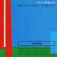 ISSIMBOW