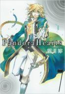 PandoraHearts 7 Gファンタジーコミックス
