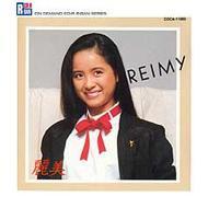 Reimy