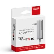 HMV&BOOKS onlineGame Accessory (Nintendo DS)/ニンテンドーdsi用acアダプタ