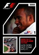 2008 Fia: F1世界選手権総集編