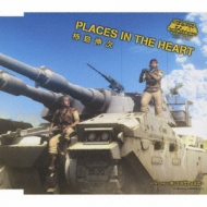 Places In The Heart: 機動戦士ガンダムms Igloo2重力戦線: Ova Dvd第2巻: 陸の王者、前へ