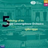 ロイヤル・コンセルトへボウ管弦楽団アンソロジー第5集1980-1990(14CD)