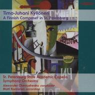 Works For String Orch: Chernushenko / St.Petersburg State Academi